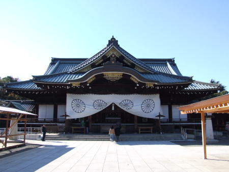 yasukuni_jinja-small