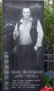 russian_mafia_tombstones_04