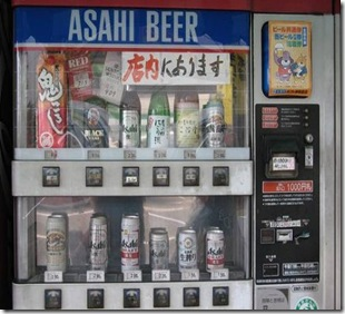 beer_vending_machine