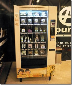 make_up_vending_machine