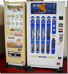 umbrella_vending_machines